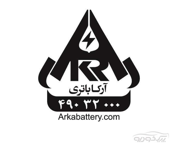 فروشگاه اینترنتی آرکا باتری