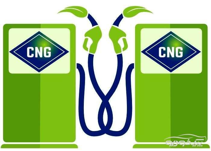 مرکز پخش شتاب دهنده قدرت خودروهای گازسوز cng