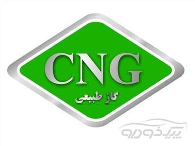 گاز سوز کردن انواع خودرو در شیراز