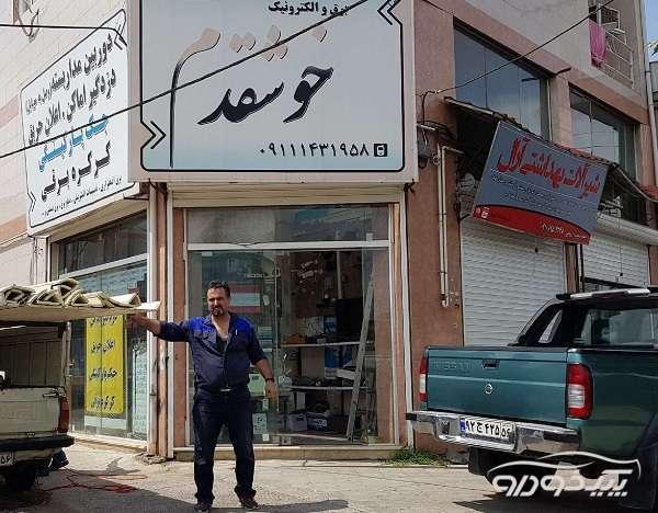 رفع ایرادات برقی خودرو در لاهیجان لنگرود، سیاهکل و آستانه