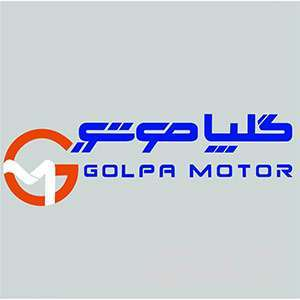 گروه مهندسی گلپا موتور