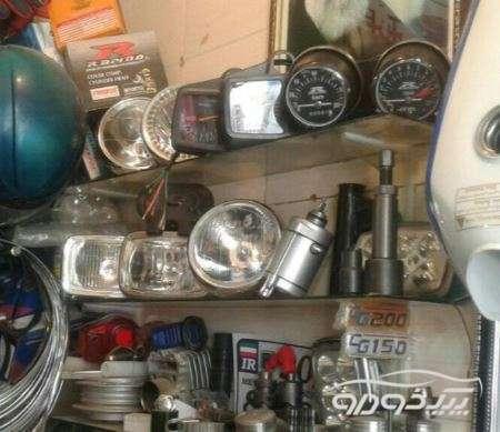 تعمیرگاه موتورسیکلت در آبادان