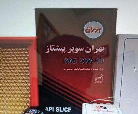 تعویض روغنی در آبادان - خوزستان