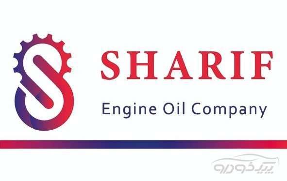 شرکت روان کاران شریف