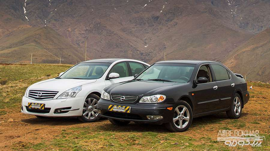نمایشگاه اتومبیل ماکسیما
