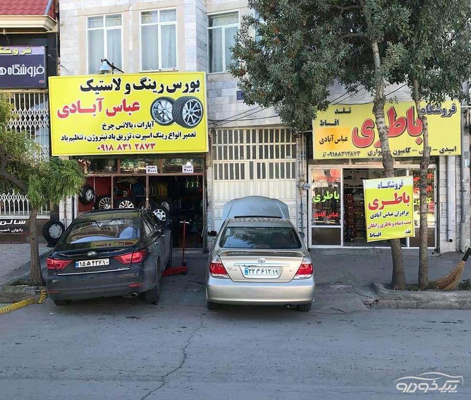 رينگ و لاستيك،باطري  عباس آبادي
