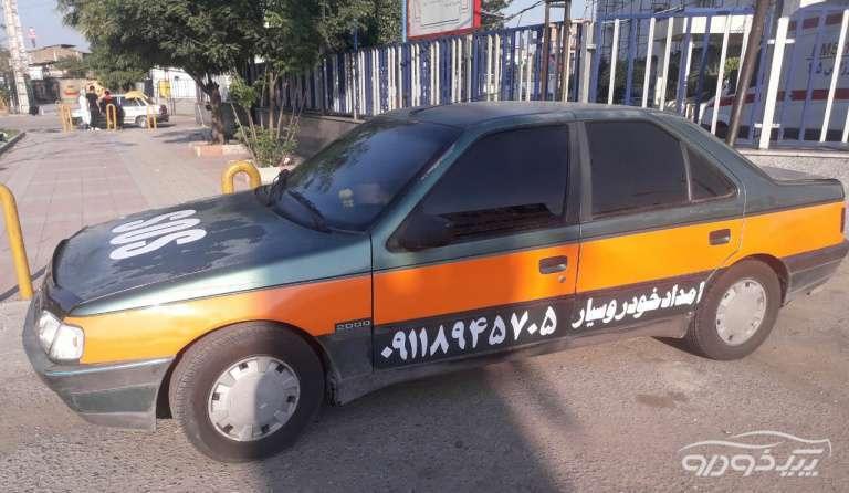 امداد خودرو ساری وتعمیردرمحل اسماعیلی