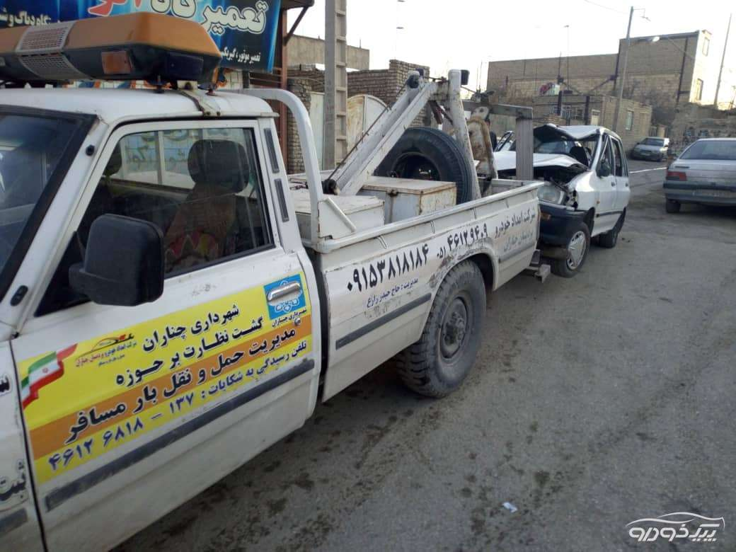 شرکت امداد خودرو پردیسان چناران حمل و نقل و بار مسافر
