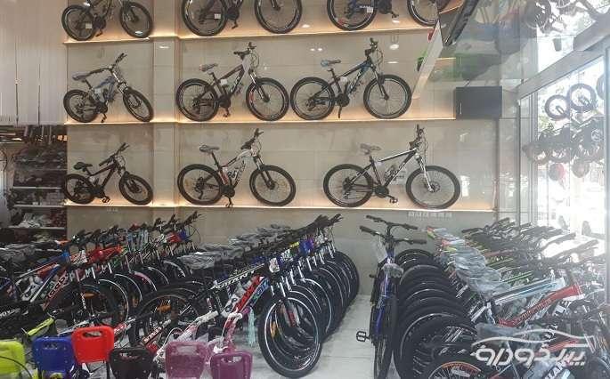 دوچرخه فروشی مسعودیان