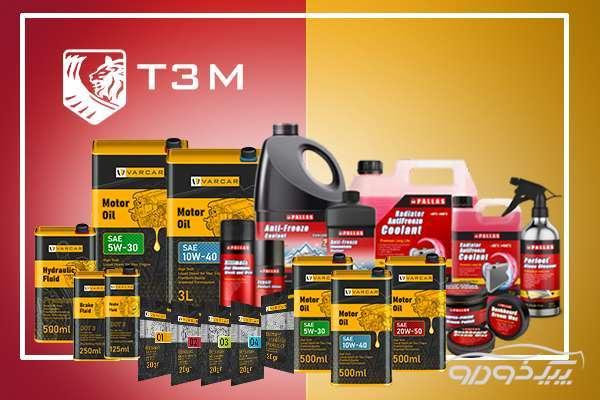 شرکت طلوع میثاق ماندگار میهن T3M