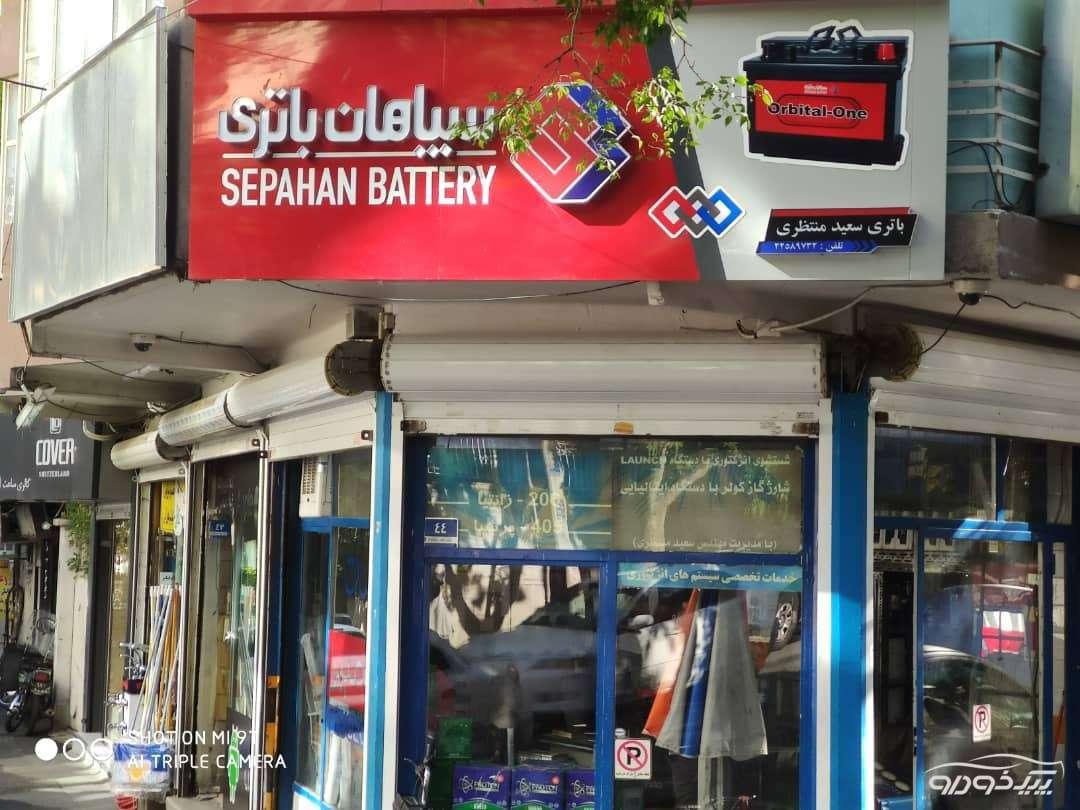 ارسال و نصب رایگان باتری ماشین در شمال تهران