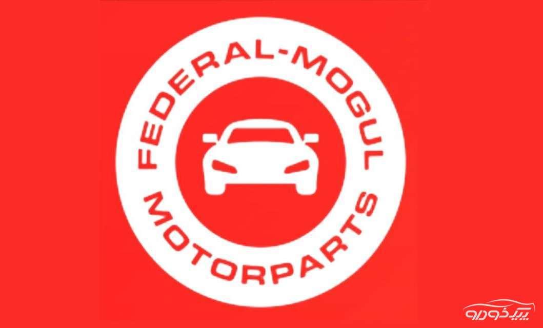 فروشگاه مجیدپور  FEDERAL MOGUL