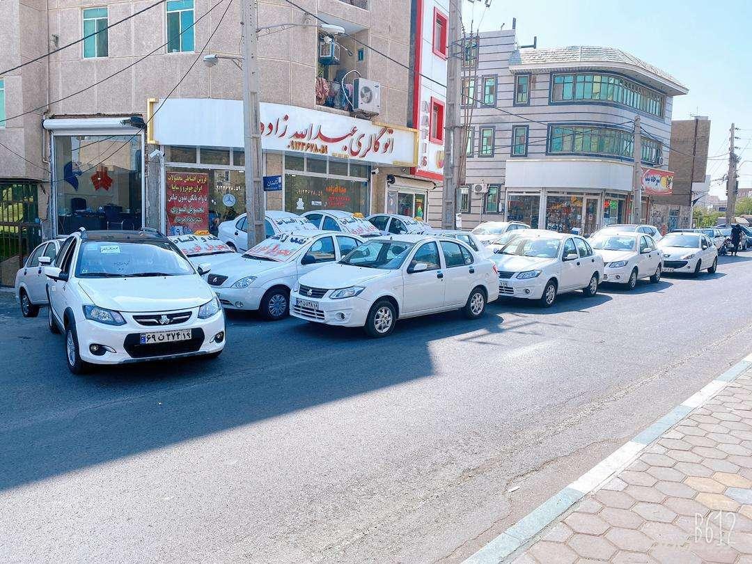 نمایشگاه اتومبیل عبدالله زاده