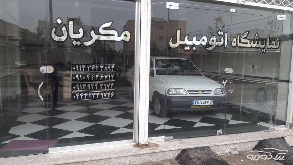 نمایشگاه اتومبیل مکریان