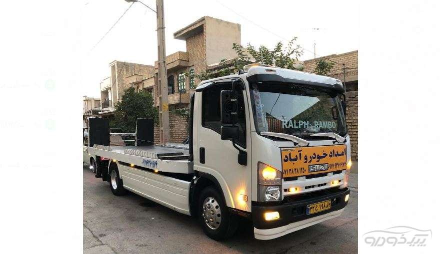 امداد خودرو شیراز