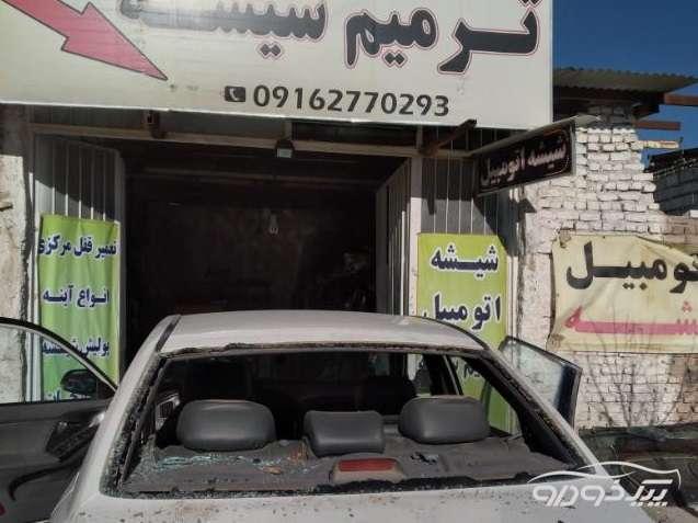 ترمیم شیشه اتومبیل در شهربابک