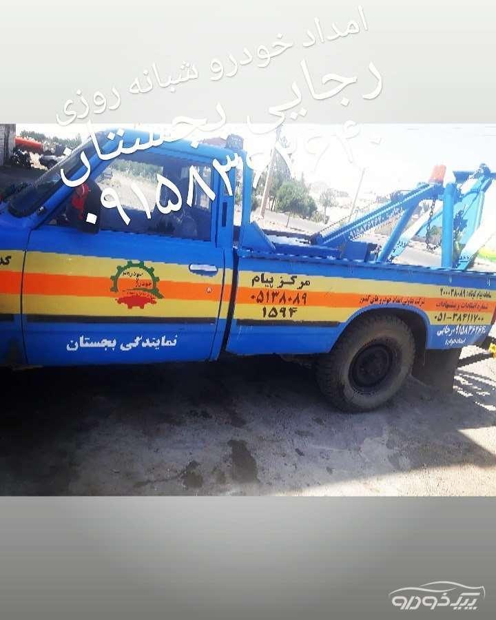 امداد خودرو و تعمیرگاه