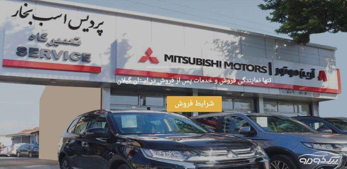 تعمیرگاه تخصصی خودروهای منطقه آزاد