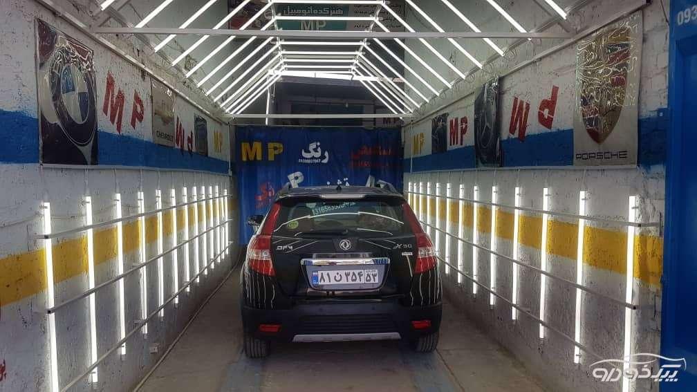 کارشناسی خودرو در اصفهان
