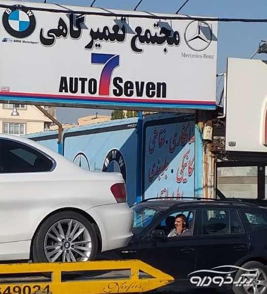 مجتمع تعمیرگاهی و لوازم یدکی BMW اتو 7 در کرج