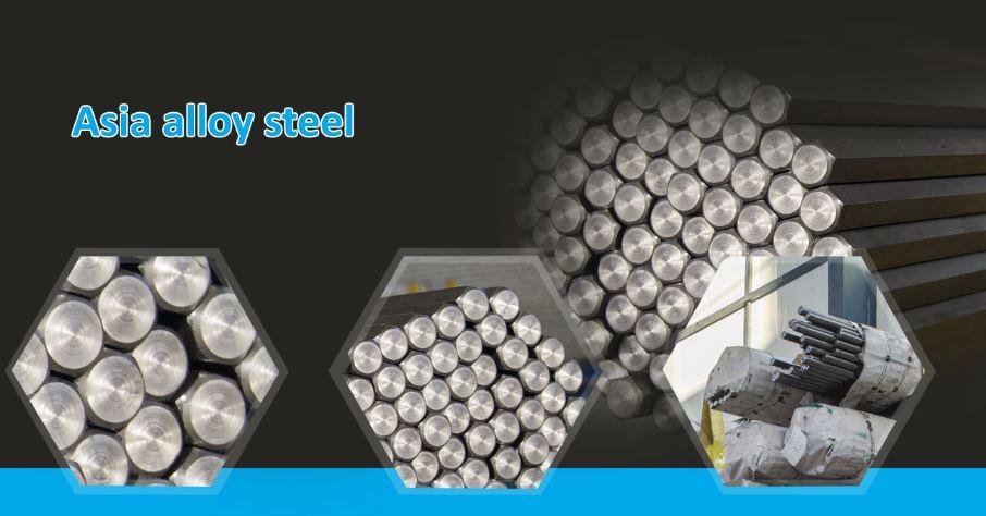 فولاد آلیاژی آسیا