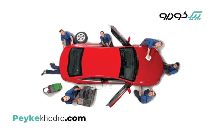 تعمیرگاه اتومبیل عدالت